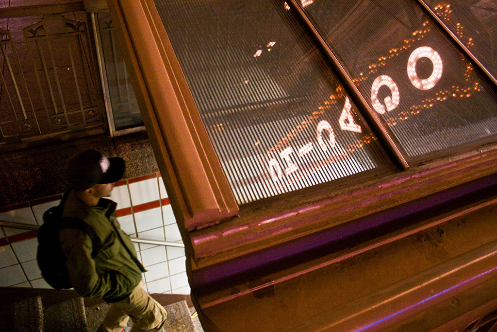 "FALL 2012 THIRD PLACE: Darin Dubinsky, Milwaukee Area Technical College (Robert Hanson, adviser) — Reflections of the Chicago Theatre follow a gentleman down to the ""L"" train system."